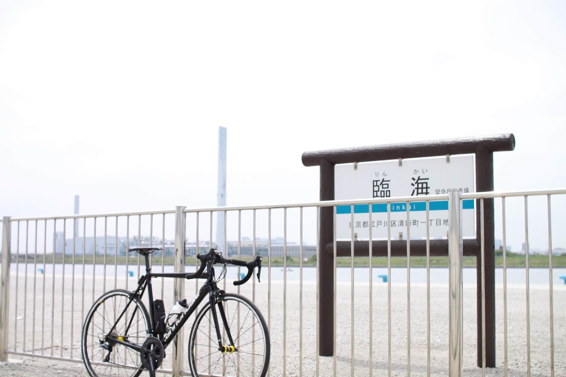 荒川サイクリングロード左岸臨海
